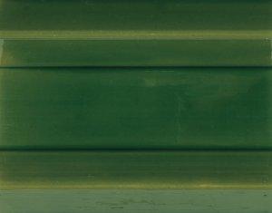 Фото  RB 810 Verde T1